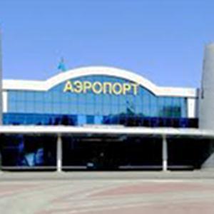 Аэропорты Солнечнодольска