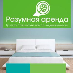 Аренда квартир и офисов Солнечнодольска