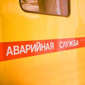 Аварийные службы Солнечнодольска