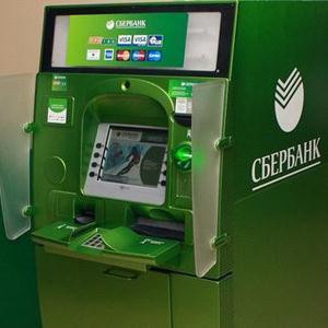 Банкоматы Солнечнодольска