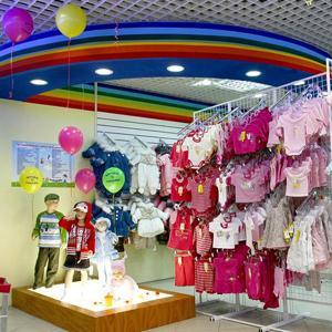 Детские магазины Солнечнодольска