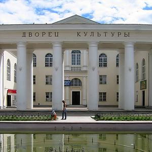 Дворцы и дома культуры Солнечнодольска
