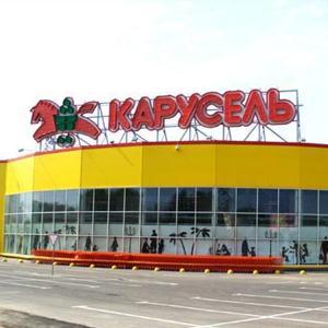 Гипермаркеты Солнечнодольска