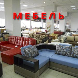Магазины мебели Солнечнодольска