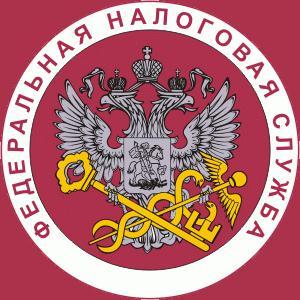 Налоговые инспекции, службы Солнечнодольска