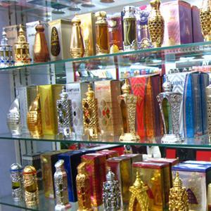 Парфюмерные магазины Солнечнодольска