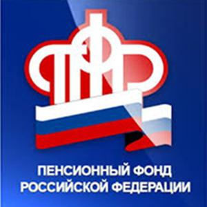 Пенсионные фонды Солнечнодольска
