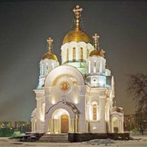 Религиозные учреждения Солнечнодольска