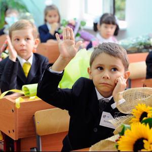 Школы Солнечнодольска