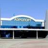 Аэропорты в Солнечнодольске