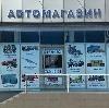 Автомагазины в Солнечнодольске
