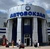 Автовокзалы в Солнечнодольске