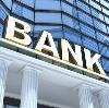 Банки в Солнечнодольске