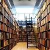 Библиотеки в Солнечнодольске