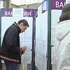 Центры занятости в Солнечнодольске