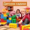 Детские сады в Солнечнодольске