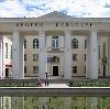 Дворцы и дома культуры в Солнечнодольске