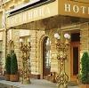 Гостиницы в Солнечнодольске