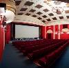 Кинотеатры в Солнечнодольске