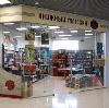 Книжные магазины в Солнечнодольске