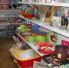 Магазины хозтоваров в Солнечнодольске