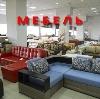 Магазины мебели в Солнечнодольске