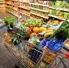 Магазины продуктов в Солнечнодольске