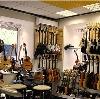 Музыкальные магазины в Солнечнодольске