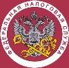 Налоговые инспекции, службы в Солнечнодольске