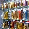 Парфюмерные магазины в Солнечнодольске