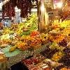 Рынки в Солнечнодольске