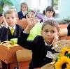 Школы в Солнечнодольске