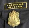Судебные приставы в Солнечнодольске