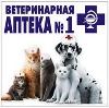 Ветеринарные аптеки в Солнечнодольске