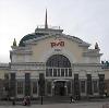 Железнодорожные вокзалы в Солнечнодольске