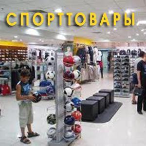 Спортивные магазины Солнечнодольска