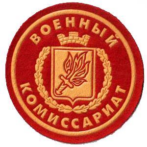 Военкоматы, комиссариаты Солнечнодольска